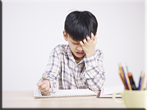ADHD autism school