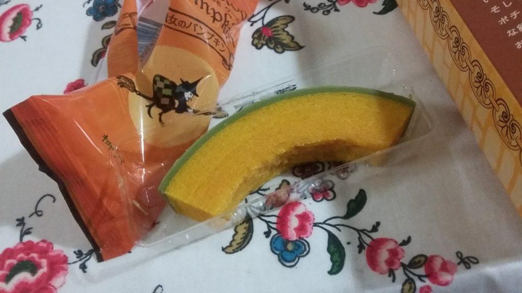 hokkaido pumpkin japan snacks