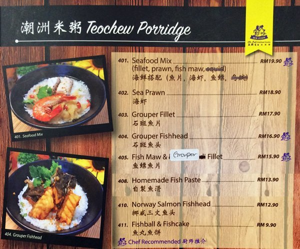 mr fish fishhead noodle starling mall review