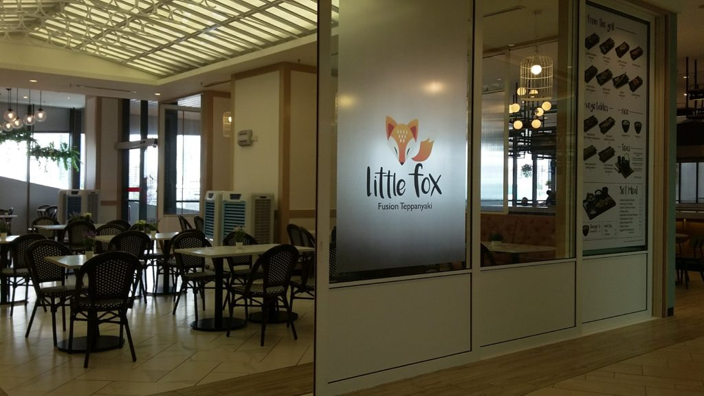little fox starling food court review